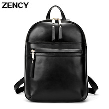ZENCY Famous 2017 Fashion Cowhide Women Real Genuine Leather Backpack School Book Bags Girls Beige/Black/Dark Blue Color(Hong Kong)