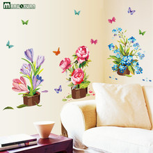 Factory Direct Flowers Potted Fashion Furniture Porch Bedroom Living Room Can Be Moved Wall Stickers Pvc