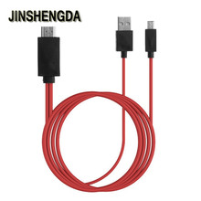 JINSHENGDA Audio Video Cables MHL Micro USB To HDMI 1080P HD TV Adapter Cable For Samsung(China)