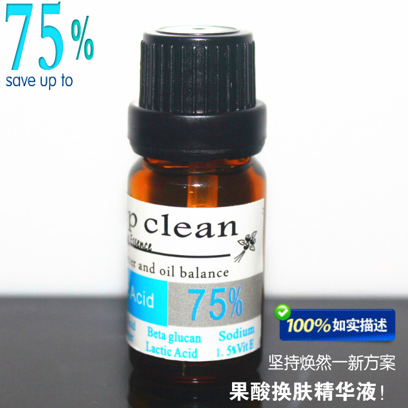 75% Acne Glycolic Peeling Exfoliation Essence Glycolic Acid Skin Repair Shrink Pores Whitening<br>