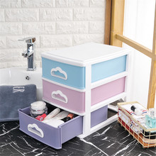 Advanced Candy Color Multi-Function Table Cosmetic Organizer Case Holder Table Desktop Storage Box with Drawer for Home Office