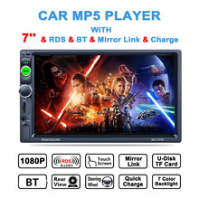 7'' 2 DIN Bluetooth In Dash HD Touch Screen Car Video Stereo Player AM/FM/RDS Radio Support Mirror Link/Aux In/Rear View Camera