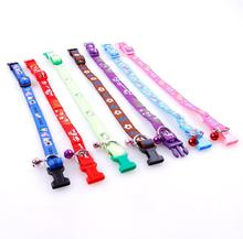 RI14 Pet dog nylon collars Dog teddy collar sweet cute pet collar for small dogs and cats free shipping(China)
