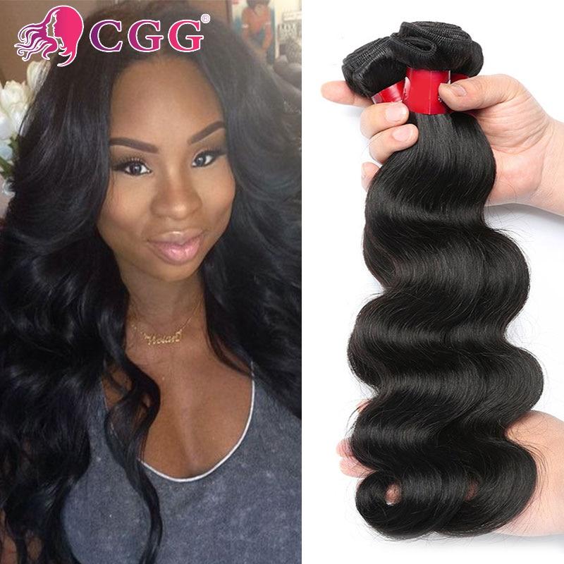 Grade 7A Unprocessed Brazilian Body Wave Virgin Hair 4 Bundles Brazilian Virgin Hair Body Wave Brazilian Hair Human Weave Bundle<br><br>Aliexpress