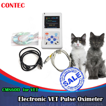 USA Stock, 2-5 days delivery, Veterinary Contec CMS60D Pulse Oximeter for Amimals Pets Vet Use with USB Software(China)