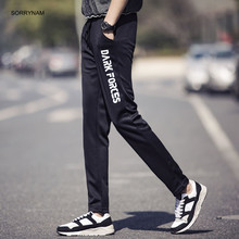 Sorrynam 2017 New Arrival Military Trendy Tide Men Trousers Cotton Personality Street Loose Casual Pants Clothing Sale
