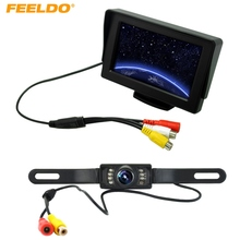FEELDO 4.3 inch TFT LCD Digital Monitor Reversing Backup License Plate Camera Car Rear View System #J-3596