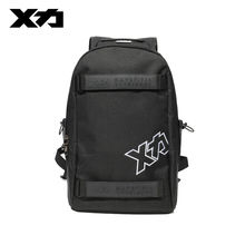 MACKAR Skateboard Backpack Carry Bag 1000D Camouflage Nylon Man Woman Skate Backpack Black Polyester School Backpacks For Teens