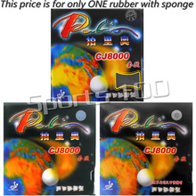 Palio CJ8000 Pips-In Table Tennis PingPong Rubber with Sponge (Hardness: 36-38) 2015 Factory At a loss Direct Selling