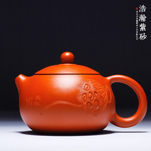 Buy Yixing famous handmade Xi shi Teapot Zhu mud mine purple tea sets Zisha teapot special price teapot for $48.87 in AliExpress store