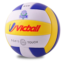 1 piece number 5 standard Size PU soft volleyball for Beginner safe beach play game