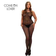 Buy HI3016 Drop Shipping Fishnet Hot Sexy Plus Size Bodystocking See Sexy Lingerie Hot Open Crotch Bodystockings Women