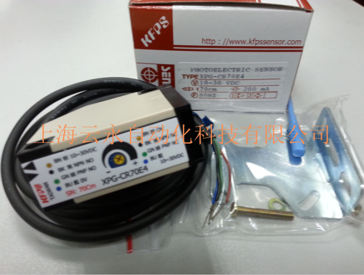 new original XPG-CR70E4 Taiwan  kai fang KFPS photoelectric sensor<br>