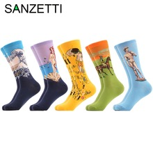 SANZETTI 5 pairs/lot Men's Colorful Socks Breathable Combed Cotton Socks Crazy Socks Best Gift for Christmas to Boyfriend