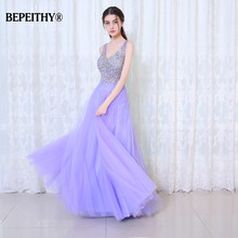 Fairy Beautiful V-Neck Crystal Bodice A Line Long Evening Dress Lavender Party Elegant Vestido De Festa Fast Shipping 2017(China)