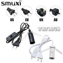 Smuxi Black/White 1/1.2/1.8/2M Cord Himalayan Salt Lamp Electric Power Lamp Base With ON/OFF Switch US/EU/UK/AU Plug