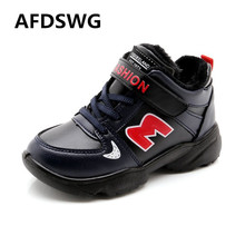 AFDSWG autumn and winter thick warm plush fashion blue leather waterproof children shoes sport childrens shoes girls(China)