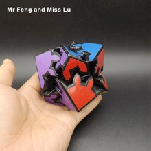 Special Gear Magic Cube 3D Puzzle Educational Toy Brain Training