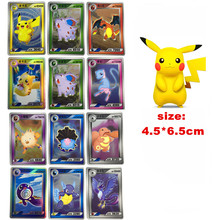 New 60Pcs 4.5cm*6.5cm Pikachu Figure Collection Cards Bulbasaur Squirtle Charmander Action Figure Trading Cards kid Gift Toy