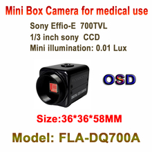 Best TOP Industrial Mini CCTV Box Camera 700TVL OSD Menu AGC AES BLC 700TVL EFFIO Small Box Camera use for Bank Hospital Hotel