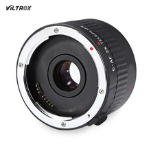 Viltrox C AF 2X Magnification Teleplus Teleconverter Lens Made of High-quality Glass with Optical Design For Canon EF Mount Lens