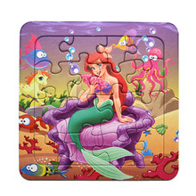 (5 pieces/lot) son daughter baby kids paper puzzles toys child girl boy cute paper jigsaw puzzle toy gifts