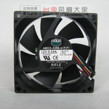 Cooler master mgt8012zr-w25 A8025-42RB-6IP-PI 12V 0.54A 8025 8cm 80*80*25MM PWM CPU Cooling fan