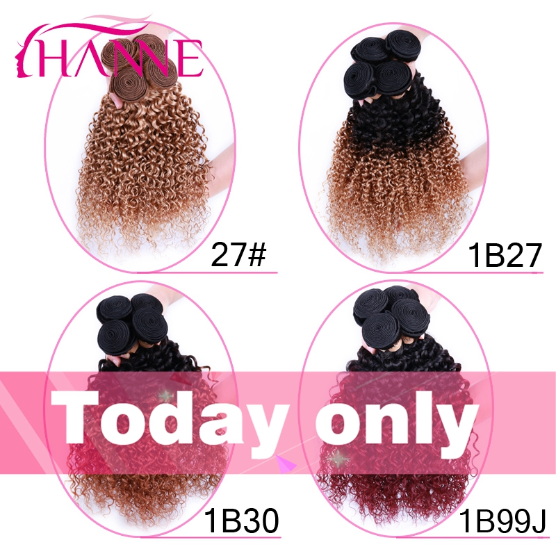 Ombre Blonde Brazilian Hair 7A Brazilian Kinky Curly Virgin Hair Two Tones Ombre Color Afro Kinky Curly Weave Hanne Human Hair<br><br>Aliexpress