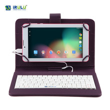 "iRULU Original RUSSIAN Drop resistance KEYBOARD Case for 7""Tablet PC Pad Leather Cover+Micro USB Keyboard For Russian People"