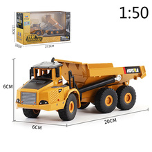 1:50 Simulation Alloy Articulated Dump Truck Model Gliding Engineering Toy Car(China)