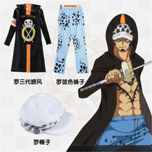 Hot sale Anime One Piece Cosplay Costumes Suit Unisex Trafalgar Law COS Uniform Coat/Cloak Pants Hat Free Shipping