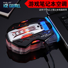 icecoorel K1 Laptop LED Cooler Exhaust Turbine Fan Vacuum USB Air Extracting Turbo Radiator Wholesale Discount