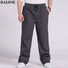 BAIJOE 6XL Plus size Men's Cargo Pants Casual loose Men Pant Multi Pocket Military Overall for Men Outdoors sweatpants Trousers