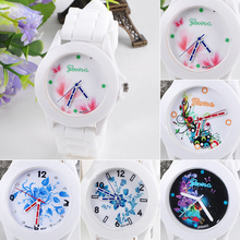 New Women's Flowers Printed White Silicone Band Analog Quartz Wrist Watch New Design 5D6U