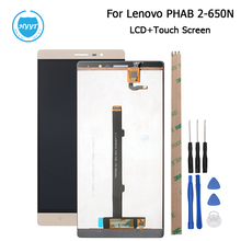 Buy Android 6.0 Lenovo PHAB 2 PB2-650N LCD Display Touch Screen 6.5inch Screen Digitizer Assembly 1280X720 FHD+Tool+Adhesive for $49.86 in AliExpress store