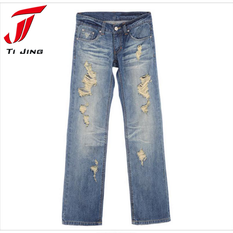 2017 Retro Vintage Jeans trousers Women All Matched Ripped Fashion Holes Denim boot cut Casual Boyfriend Jeans for women B2988Îäåæäà è àêñåññóàðû<br><br>