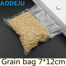 Hot Sale Brand New 100pcs 7 x 12 cm vacuum bag bag food fresh-keeping bag bag preservation(China)