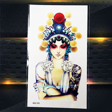 3D Chinese Opera Girls Temporary Tattoo Stickers PAQ-141 Famous Actress Flower Sexy Women Tatoo Body Art Makeup Tattoos Paste(China)
