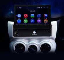 Android 5.1 Bluetooth 1 Din 7 Inch Retractable Touch Screen Car DVD Player Car Stereo Car Multi Media Player