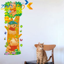 % Winnie the Pooh playing on tree wall stickers kids rooms bedroom 2005 decorative adesivo de parede removable pvc wall decal(China)