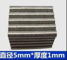 5mmx1mm Powerful Strong magnet Rare N50 Earth NdFeB Magnet Mini Size 5x1 Neo Neodymium 50PC/LOT(China)