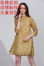 2016 Spring Women dress Loose Print Stand Neck Swan Silk Linen Nobility Dresses 2654
