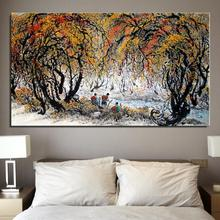 Woods collect Chinese medicinal herbs Farmer Landscape Classic Spray drawing Frameless Canvas Home decor Oil Painting straw