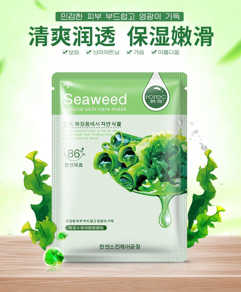 Blueberry Aloe Olive Honey Pomegranate Cucumber Plant Face Mask Moisturizer oil control Blackhead remover Mask facial Skin Care 15