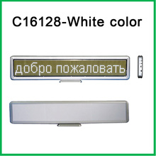 16128pixel Led desktop display single white color LED dot matrix signs battery board indoor LED moving message led table screen(China)