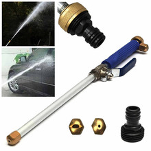 Garden Water Gun 1 Set Aluminum Alloy High Pressure Power Washer Spray Nozzle Lances Water Hose Wand Attachment Wholesale 20M29