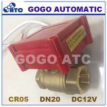 CWX-20P DN20 3/4 BSP 2 way brass MINI motorized ball valve , Actuator control valve DC12V CR05 5 wires control(China)