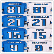 Cheap Men's Stitched jerseys, Elite #9 Stafford 20 Sanders 81 Johnson Jerseys, Blue White Size M-XXXL