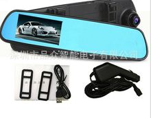 by dhl or ems 20pcs Manufacturers selling vehicle traveling data recorder 4.0inch blue mirror the rearview mirror