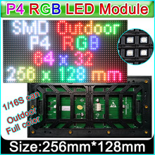 P4 Outdoor RGB led display module  Customized 1/16Scan, SMD 1921 Lamp Advertising sign board screen,DIY full color Video wall